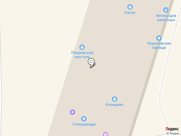 Изумруд на карте Энгельса