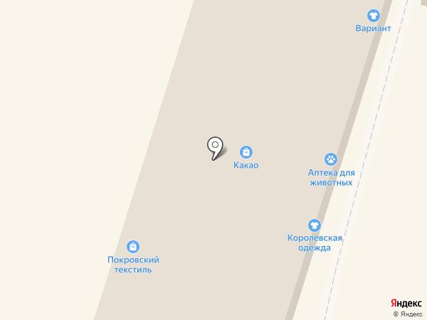 Экспресс-Волга-Сервис на карте Энгельса