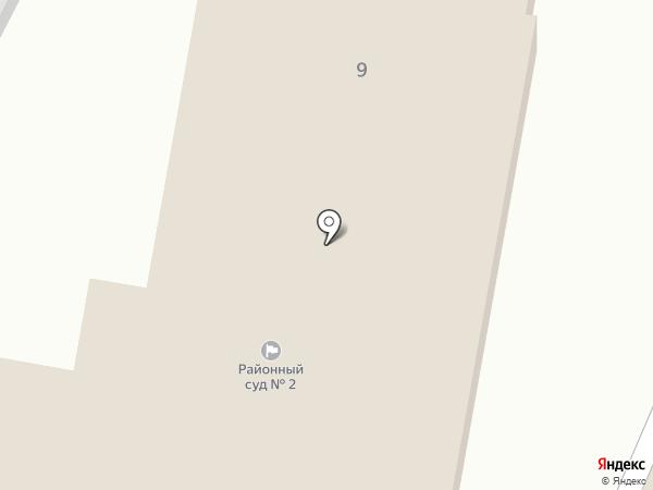 Энгельсский районный суд на карте Энгельса