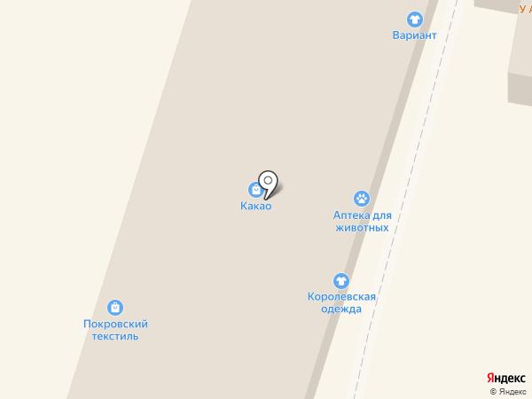 Покровский текстиль на карте Энгельса