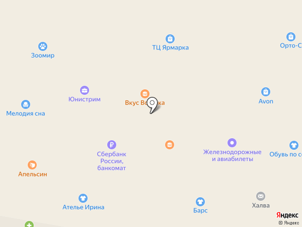 Фамильные колбасы на карте Энгельса