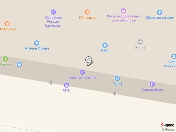 Эталон на карте Энгельса