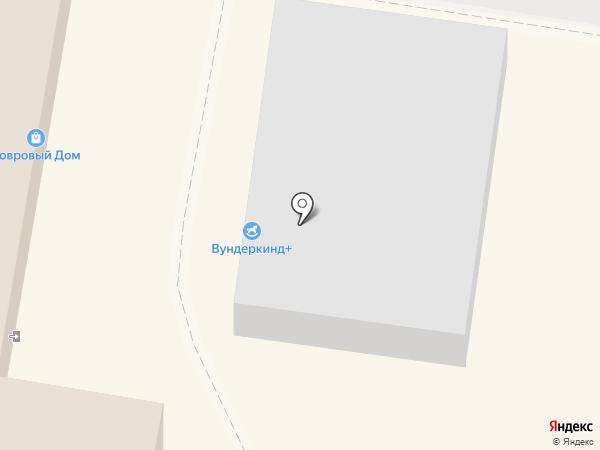 Магазин игрушек и канцтоваров на карте Энгельса