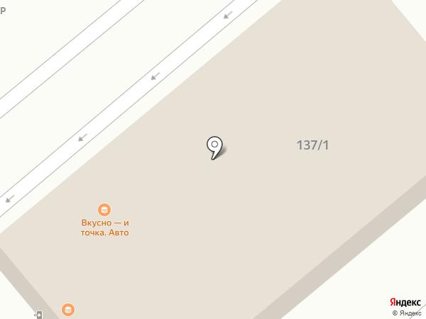 McDonald`s на карте Энгельса