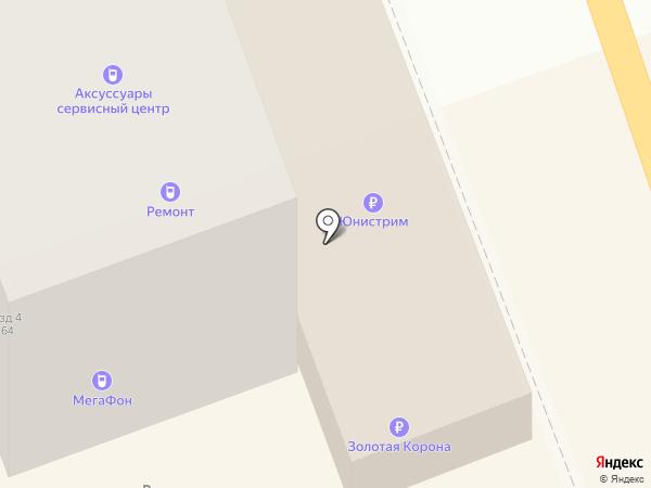 Мегафон на карте Энгельса