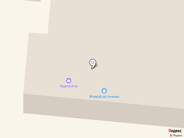 Ателье по ремонту меховых изделий на карте Энгельса