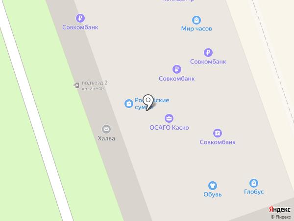Мастерская по ремонту часов на карте Энгельса