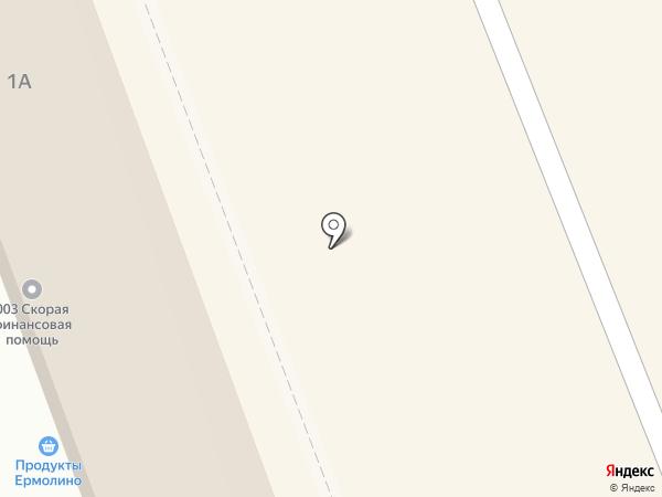 Роспечать-Энгельс на карте Энгельса