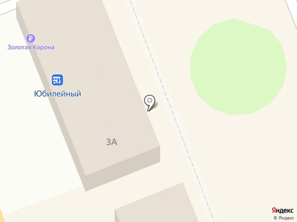 Гриль экспресс на карте Энгельса