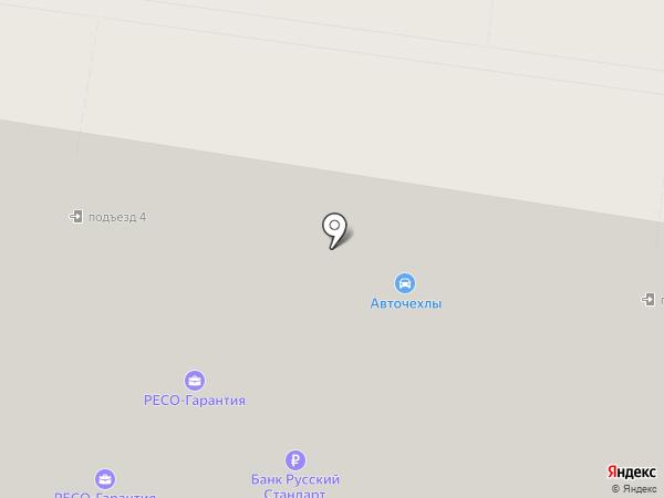 РЕСО-Гарантия, СПАО на карте Энгельса