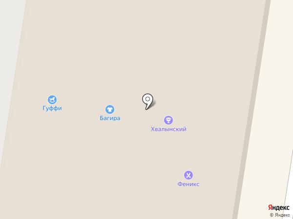 Эльдорадо на карте Энгельса