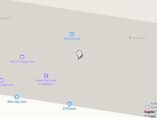 Магазин электроматериалов на карте Энгельса