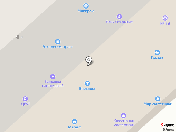 Магазин нижнего белья на карте Энгельса