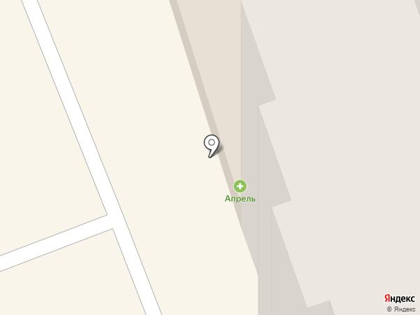 Эстет.М на карте Энгельса
