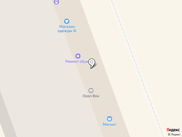 Ювелирный магазин на карте Энгельса