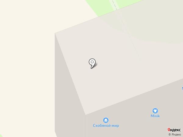 Mixik на карте Энгельса