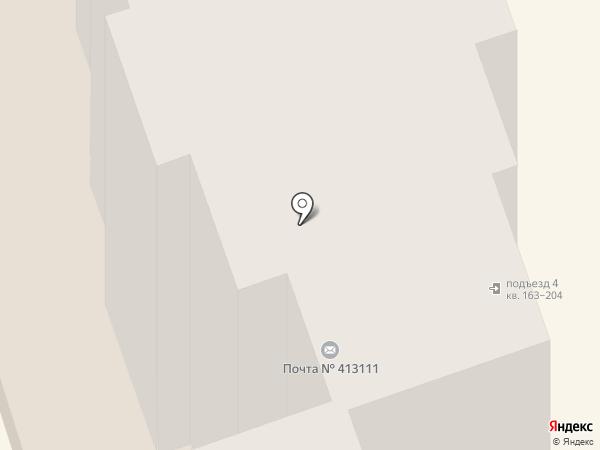 Почтовое отделение №11 на карте Энгельса