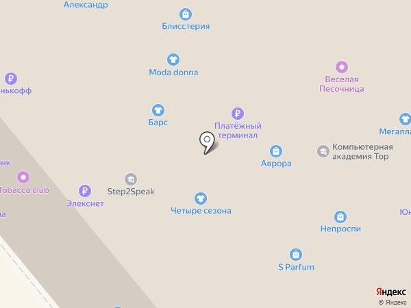 Детский мир на карте Энгельса