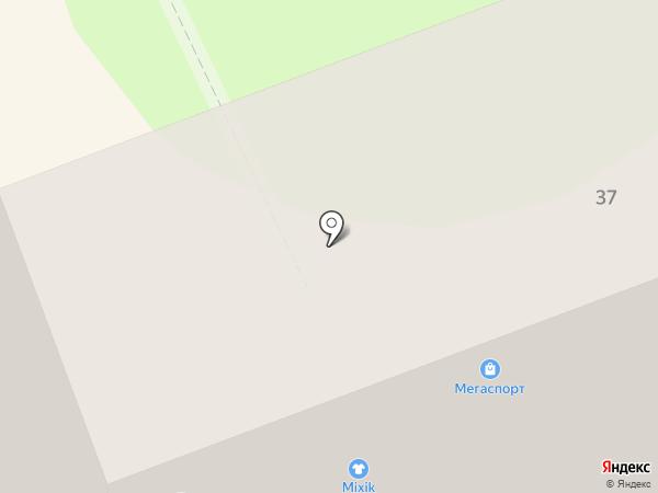 Адвокатский кабинет Трибунского В.В. на карте Энгельса