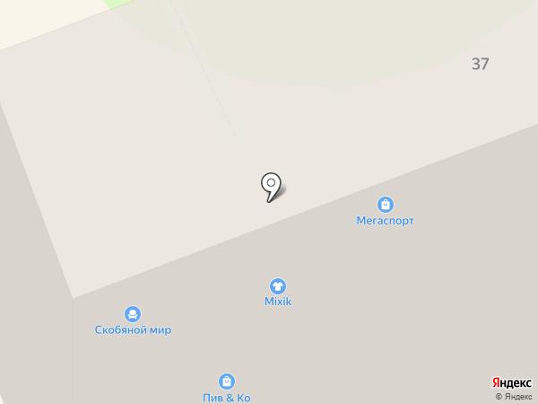 МегаСпорт на карте Энгельса