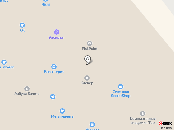 Zoutle на карте Энгельса