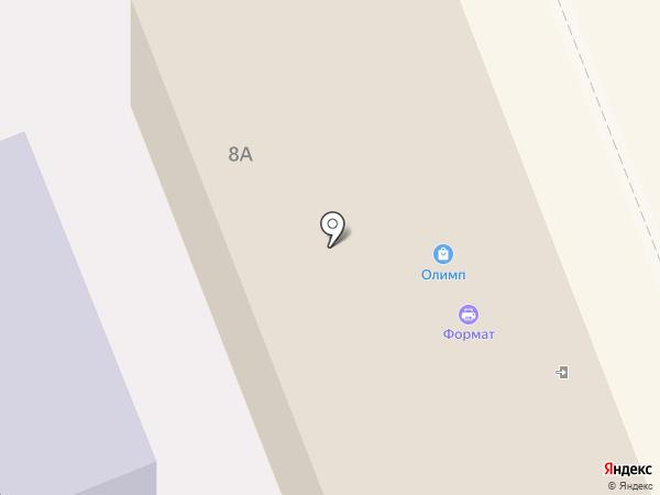 Магазин женской одежды на карте Энгельса