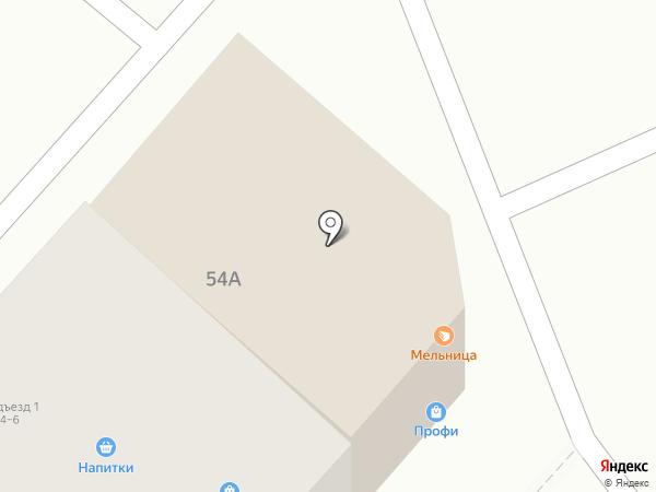 Киоск фастфудной продукции на карте Энгельса