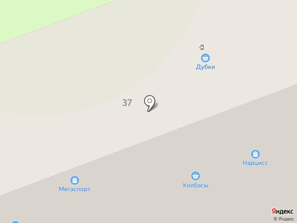 Магазин тканей на карте Энгельса