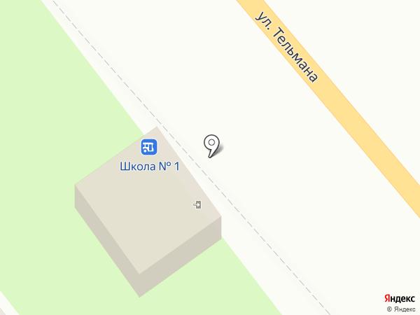 Магазин по продаже напитков на карте Энгельса
