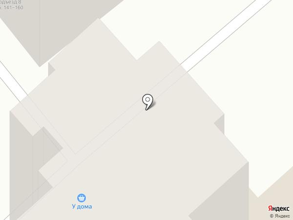 Планета Аватар на карте Энгельса