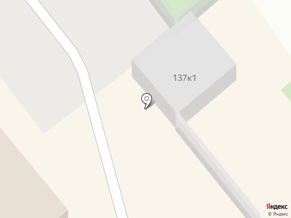 Булавка на карте Энгельса