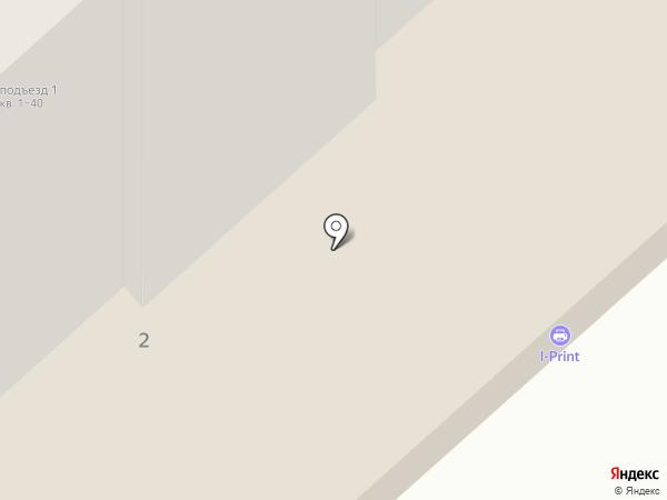iLike на карте Энгельса