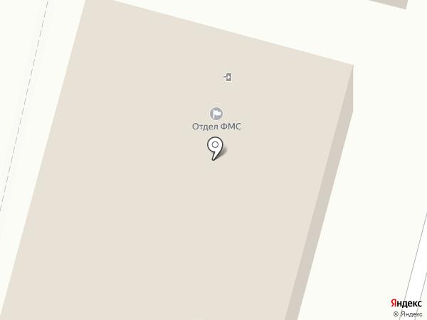 УФМС на карте Энгельса