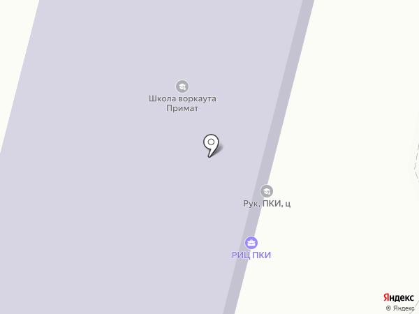 Поволжский кооперативный институт на карте Энгельса