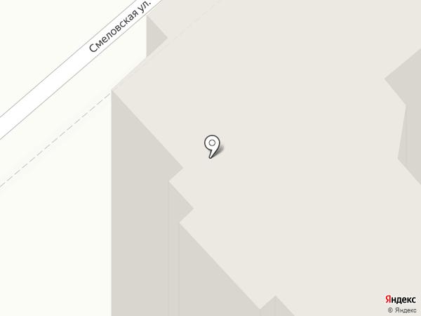 Сайт-Креатив на карте Энгельса
