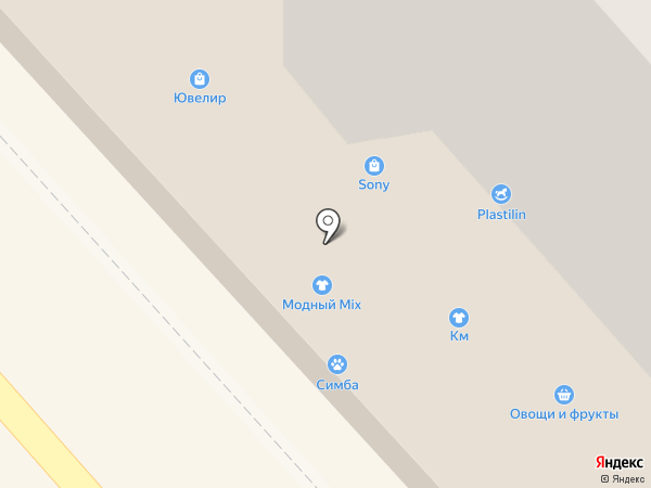 Salvador на карте Энгельса