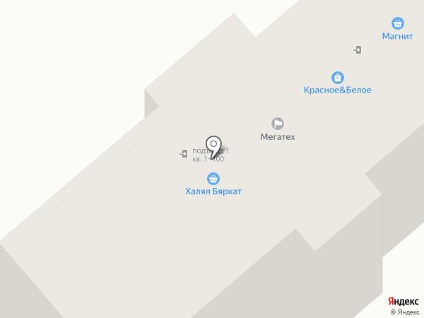 Газовик на карте Энгельса