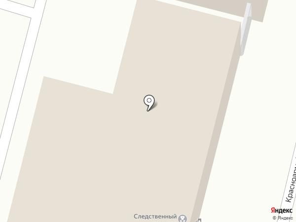 Следственный отдел по г. Энгельсу на карте Энгельса