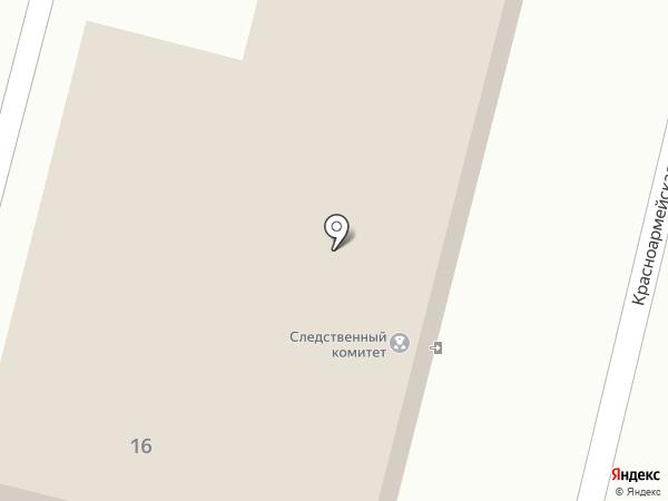 Следственный отдел по г. Энгельс на карте Энгельса