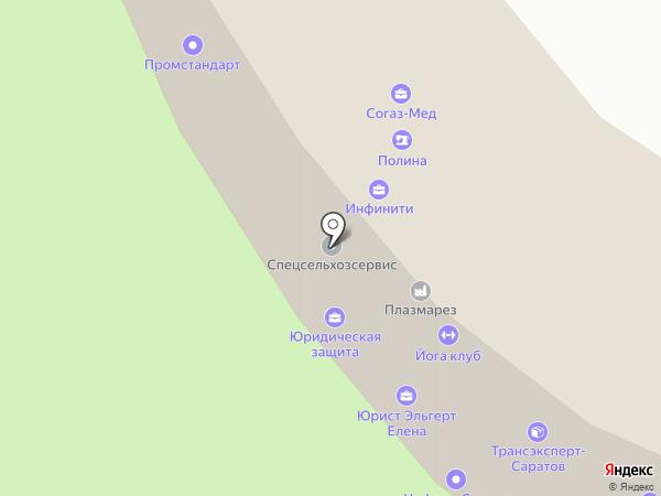 Учет на компьютере на карте Энгельса