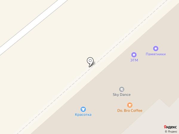 Магазин женской одежды и аксессуаров на карте Энгельса