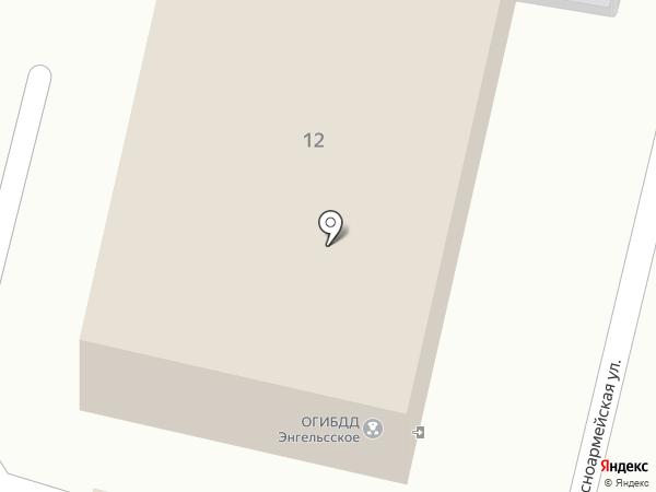 Отдел ГИБДД на карте Энгельса