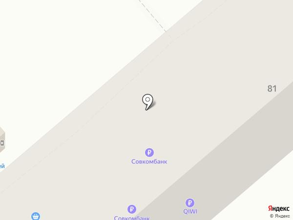 Для дома на карте Энгельса