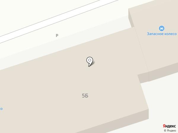 Мишлен-Запасное колесо на карте Энгельса