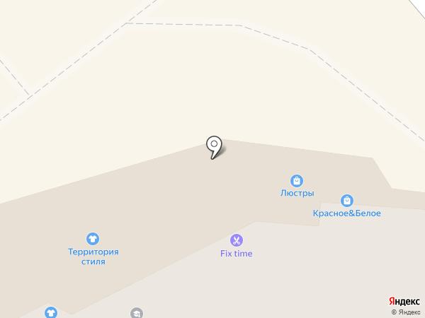 Центр страхования на карте Энгельса