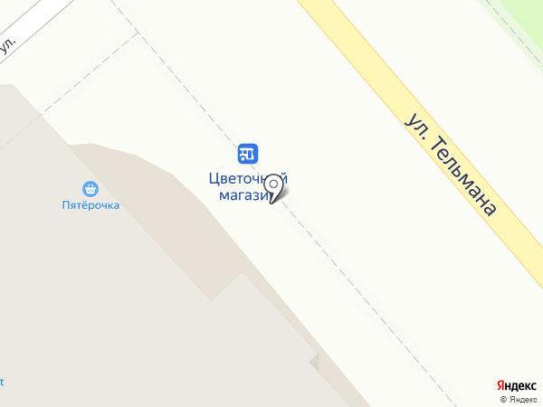 Шок на карте Энгельса