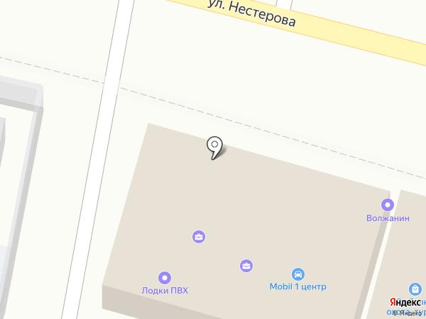 Саратовская областная коллегия адвокатов на карте Энгельса