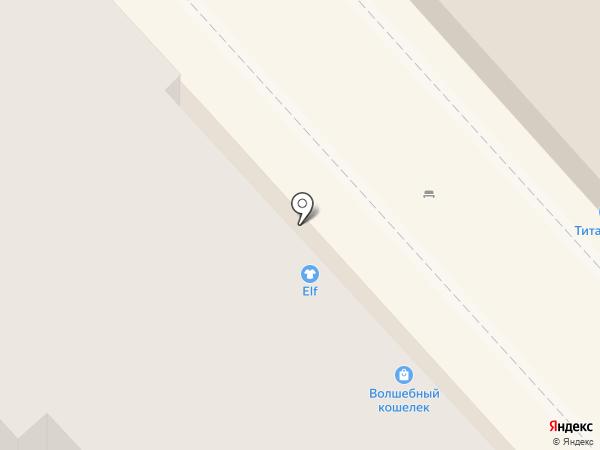 Avon на карте Энгельса