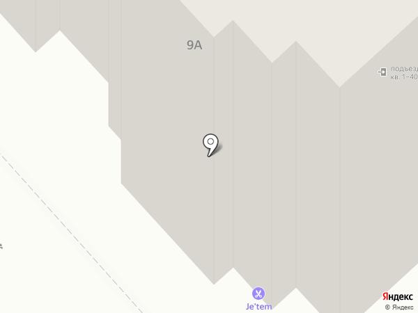 Je`tem на карте Энгельса
