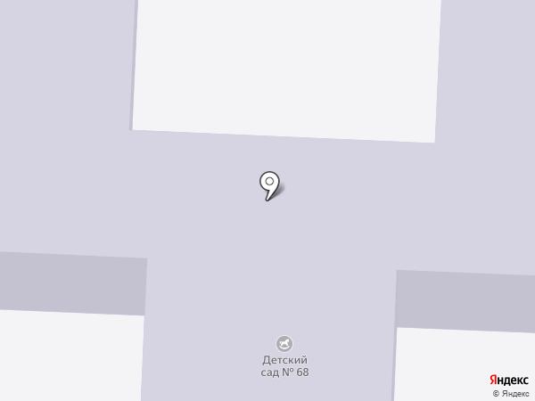 Детский сад №68 на карте Энгельса
